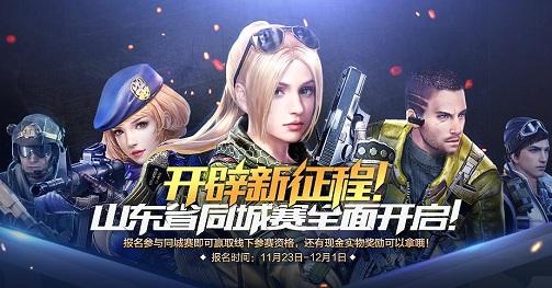 小米枪战官方网站