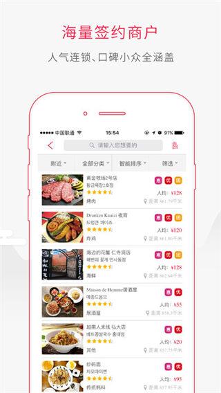 加油广东app下载_加油广东app官方下载