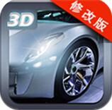 3D美女飚车