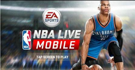 NBA Live Mobile游戏截图1