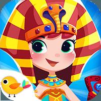 艾米莉的埃及历险记安卓版