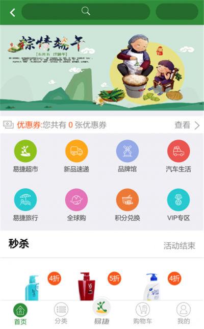 加油广东安卓版游戏截图5