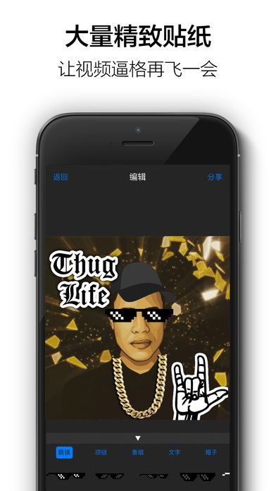暴徒生活app游戏截图2