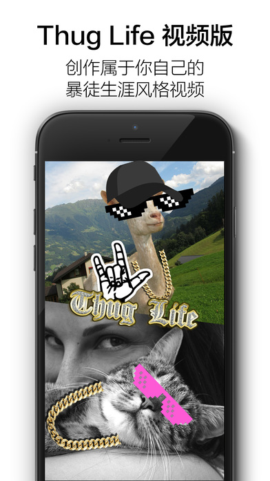 暴徒生活app游戏截图4