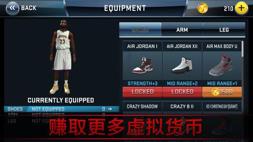NBA2K18游戏截图4