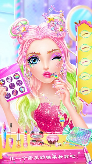 糖果美妆派对安卓版游戏截图2