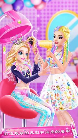 糖果美妆派对安卓版游戏截图3