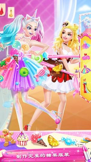 糖果美妆派对安卓版游戏截图4