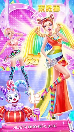 糖果美妆派对安卓版游戏截图5