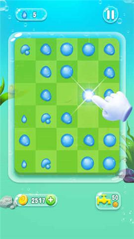 水滴泡泡爆破安卓版游戏截图2
