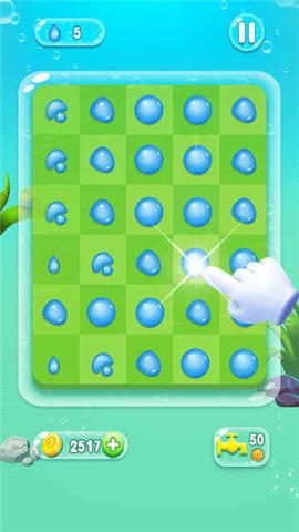 水滴泡泡爆破安卓版游戏截图3
