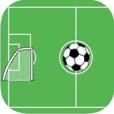 脑力足球手机版