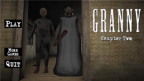 恐怖奶奶2作弊版游戏截图2