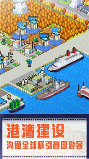 出港集装箱号游戏截图2