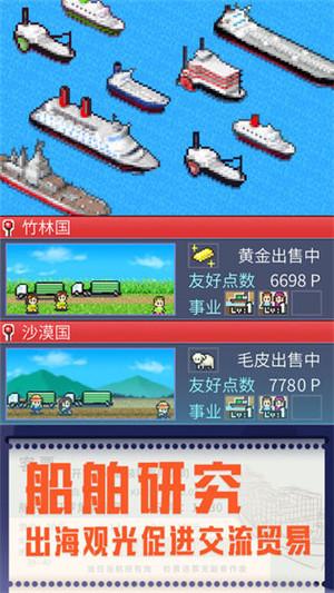 出港集装箱号游戏截图3