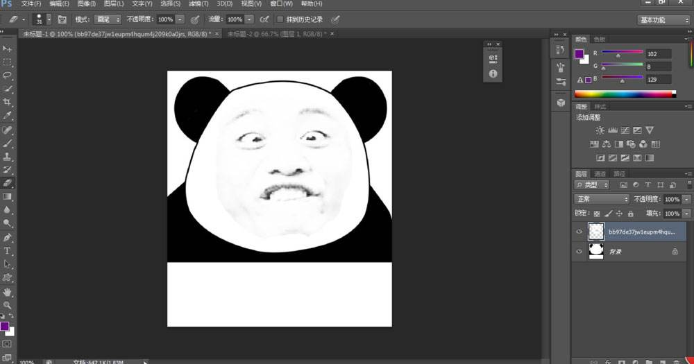 PS熊猫头助手游戏截图3