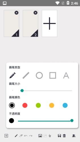 乐色彩系游戏截图2