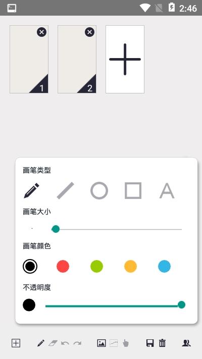 乐色彩系app