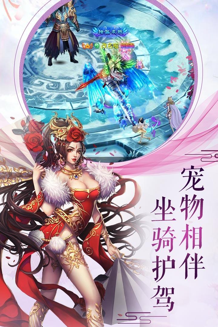 剑指江湖截图-1