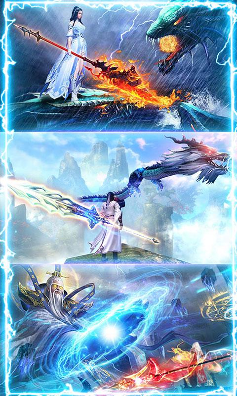剑阵诛仙游戏截图4