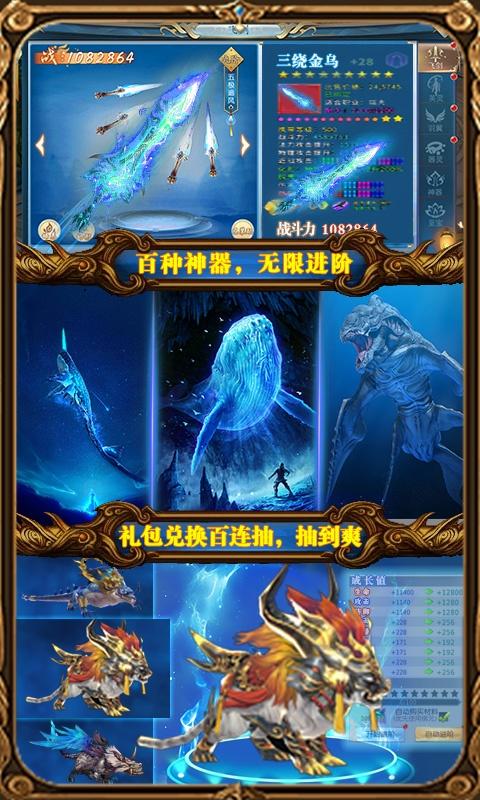 浩天奇缘II游戏截图4