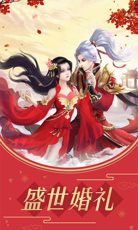 热江游戏截图1