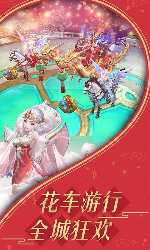 热江游戏截图3