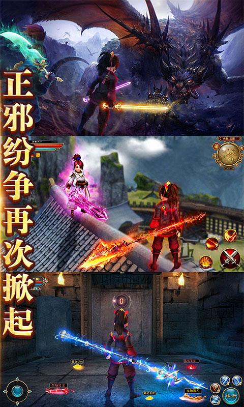 热江游戏截图4