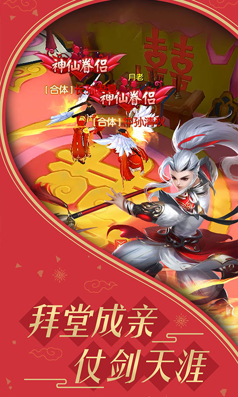 热江游戏截图2