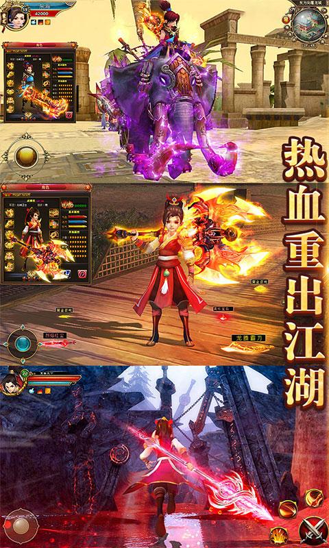 热江游戏截图5