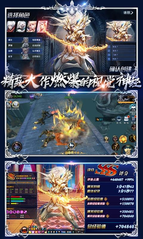 主宰之王游戏截图5