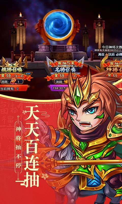 幻世战国游戏截图3