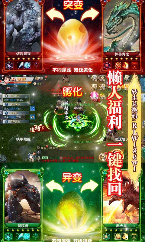 山海仙魔录游戏截图3