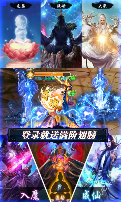 幻世英雄游戏截图3