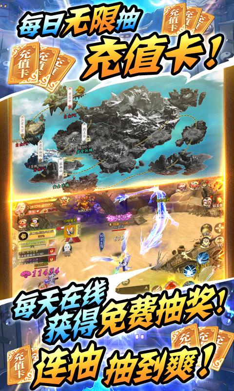 古剑仙域游戏截图4