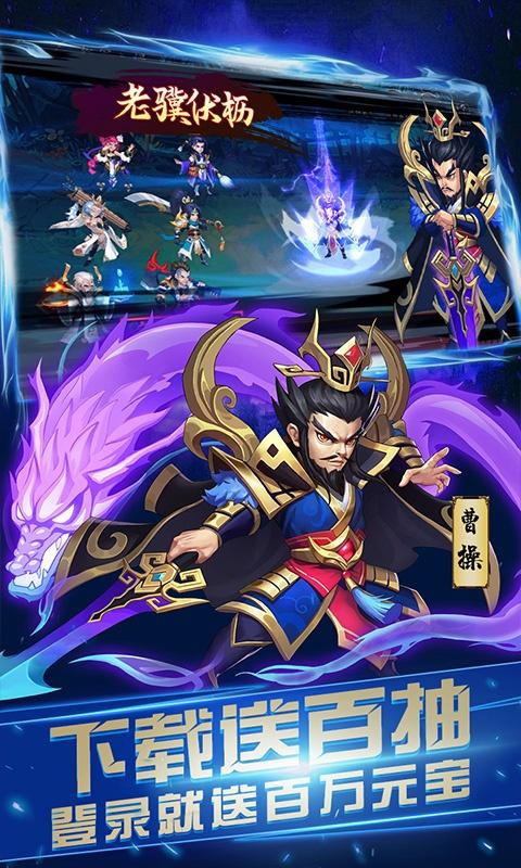 龙之剑圣游戏截图2