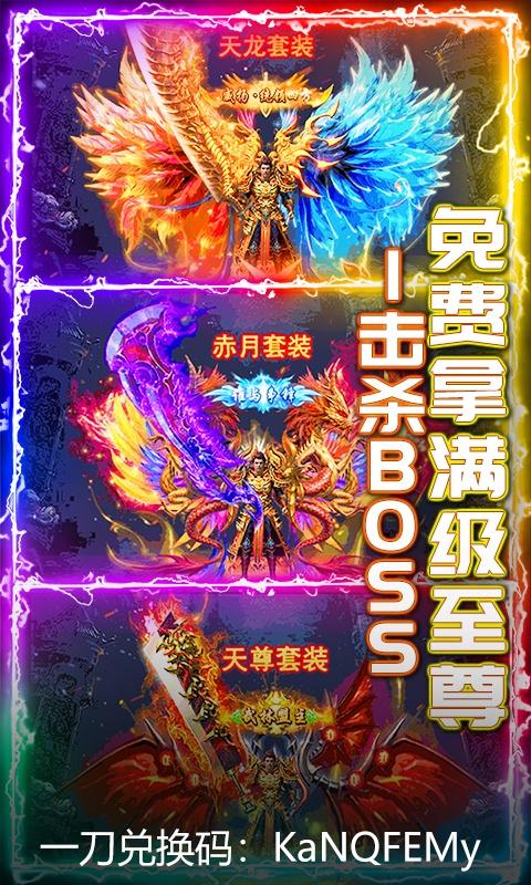 武器之王游戏截图3