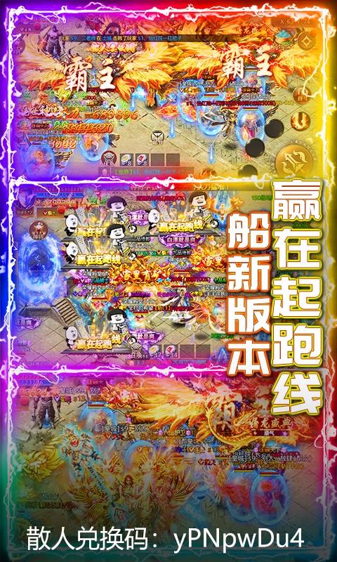 武器之王游戏截图4