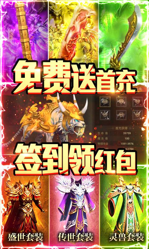 凤凰无双游戏截图3