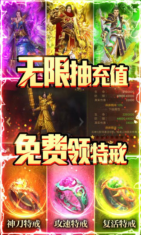 凤凰无双游戏截图4