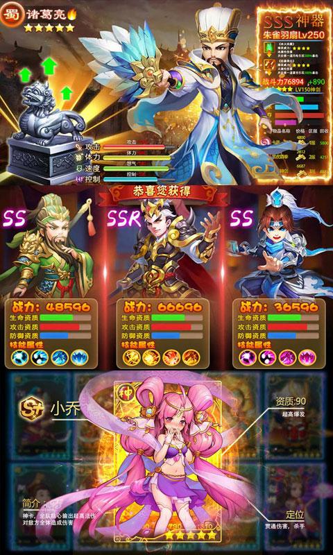 霸王的大陆游戏截图4