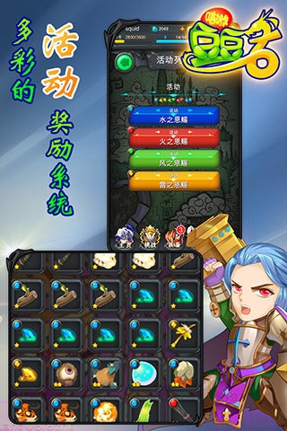 嘻游豆豆龙安卓版游戏截图2
