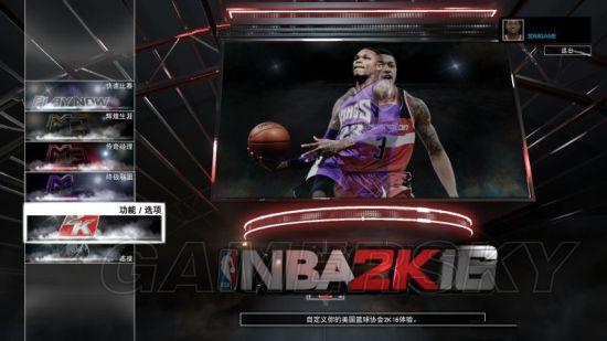 NBA 2K16手机版游戏截图2
