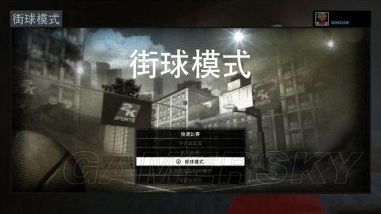 NBA 2K16手机版游戏截图3