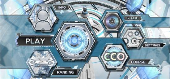 Zion载音安卓版游戏截图3