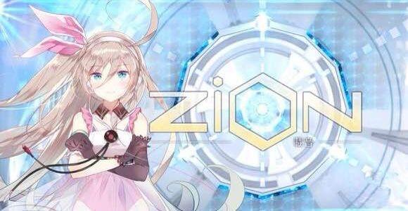 Zion载音安卓版游戏截图4
