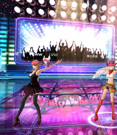 舞吧手游安卓版游戏截图2