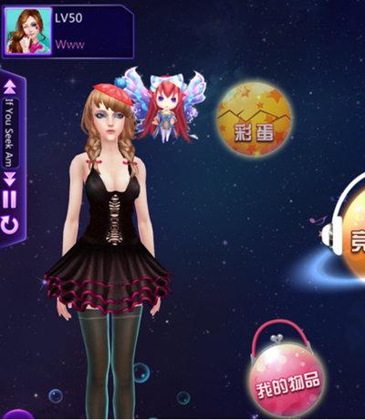 舞吧手游安卓版游戏截图3