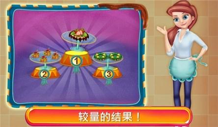 我的甜甜甜圈咖啡馆安卓版游戏截图3
