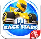 F1全明星安卓版